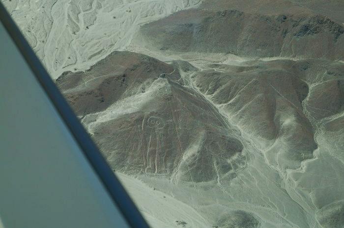 Nazca Perú V