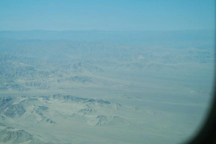 Nazca Perú X