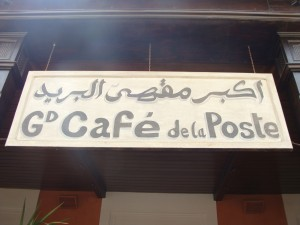 Grand Café de la Poste: una comida en el Marrakech del Protectorado Francés/Grand Café de la Poste: a meal in the Marrakesh of the French Protectorate