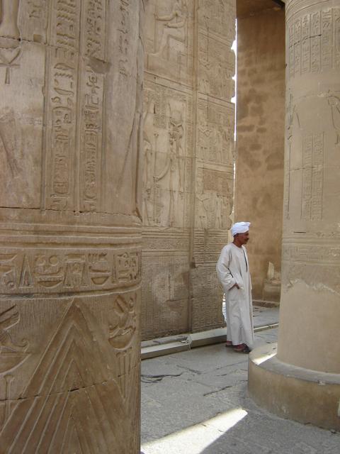 Templo Egipto