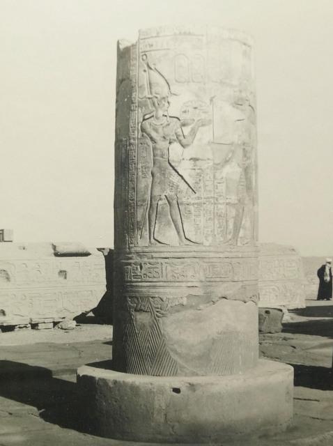 Egipto 1930 IV