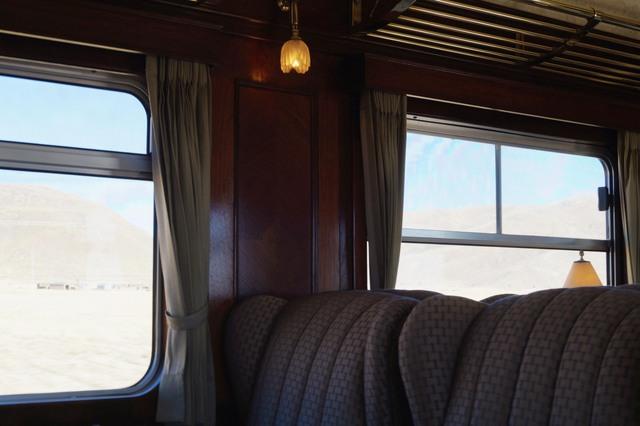 Tren Puno Cusco I