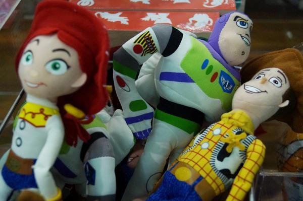 Pixar XXIII